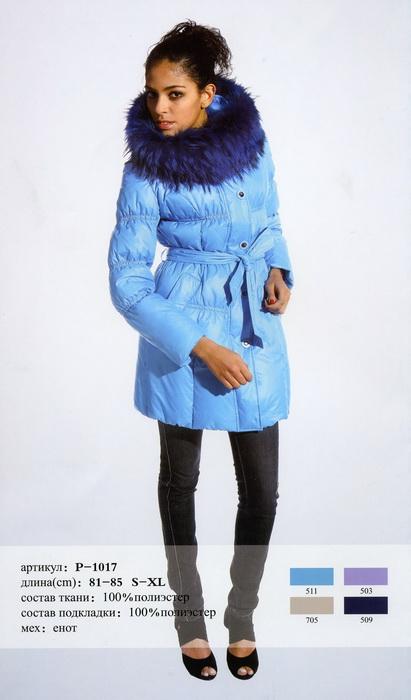 Женская одежда пуховики